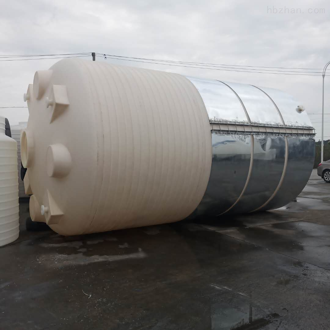 40吨塑料大桶 塑料储水桶