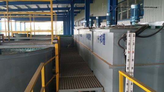泰州 电镀污水处理设备 厂家报价