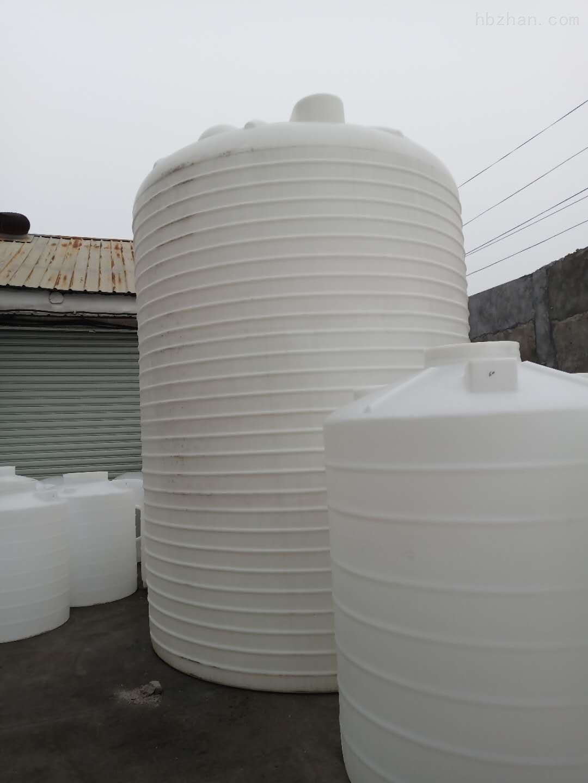 50吨塑料纯水罐 50立方硫酸储罐