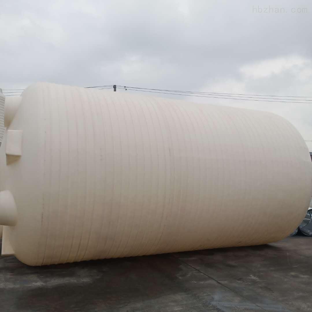 50立方PE储罐 硫酸储罐
