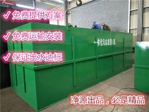 江苏农村污水处理设备