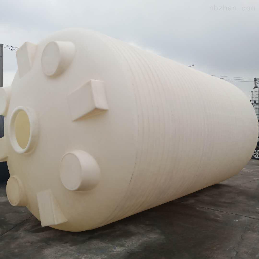 50吨塑料硫酸储罐 立式储罐