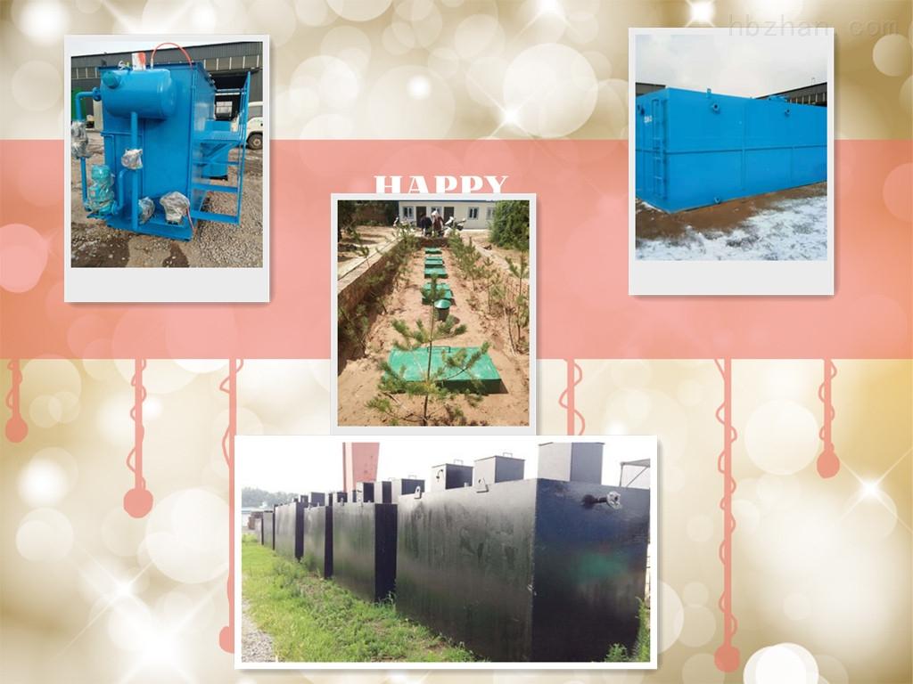 常州居民生活污水处理设备