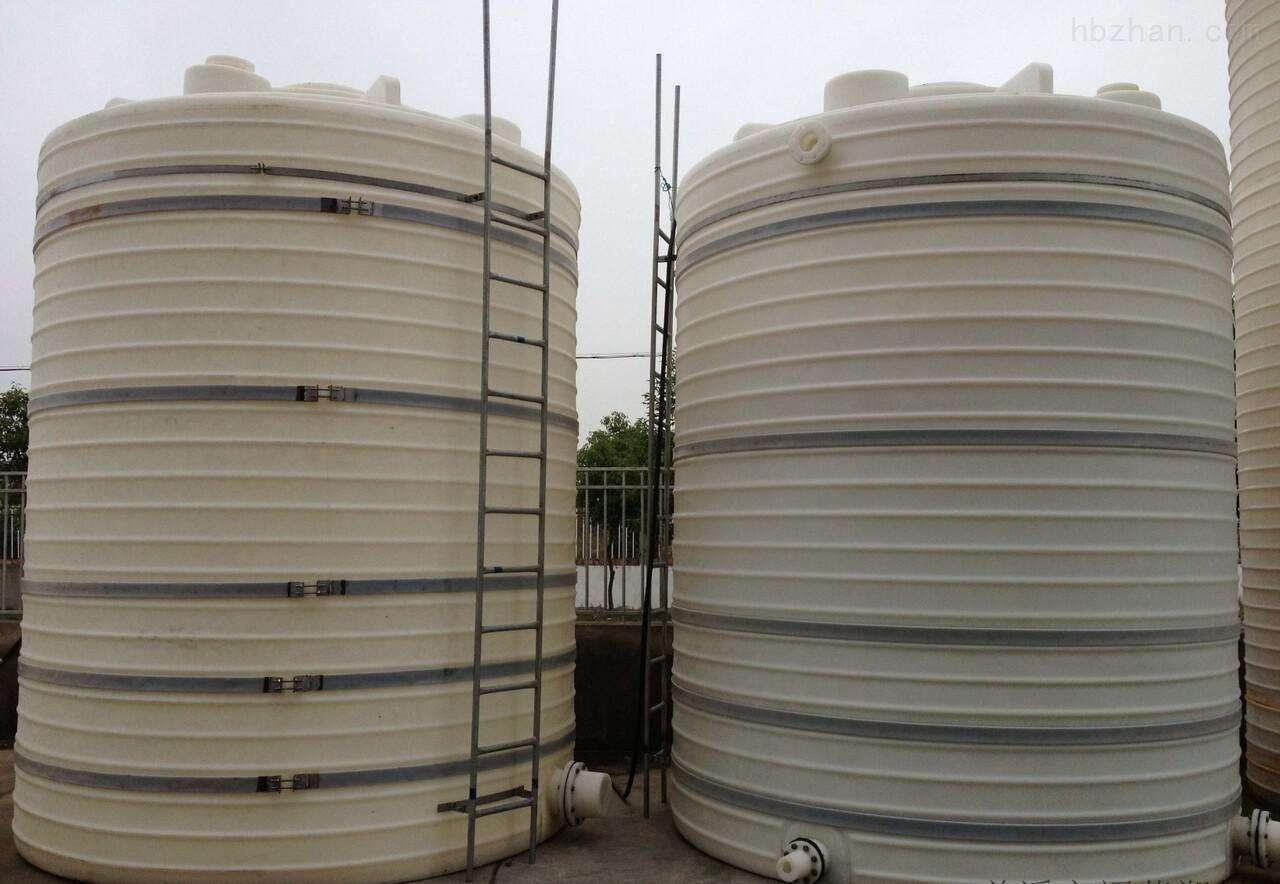 50吨塑料水箱 盐酸储罐