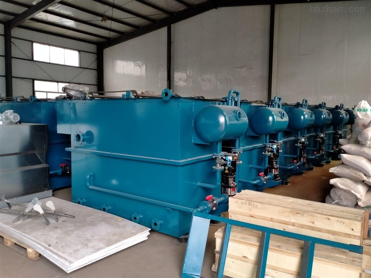 宿迁污水处理设备、厂家直销