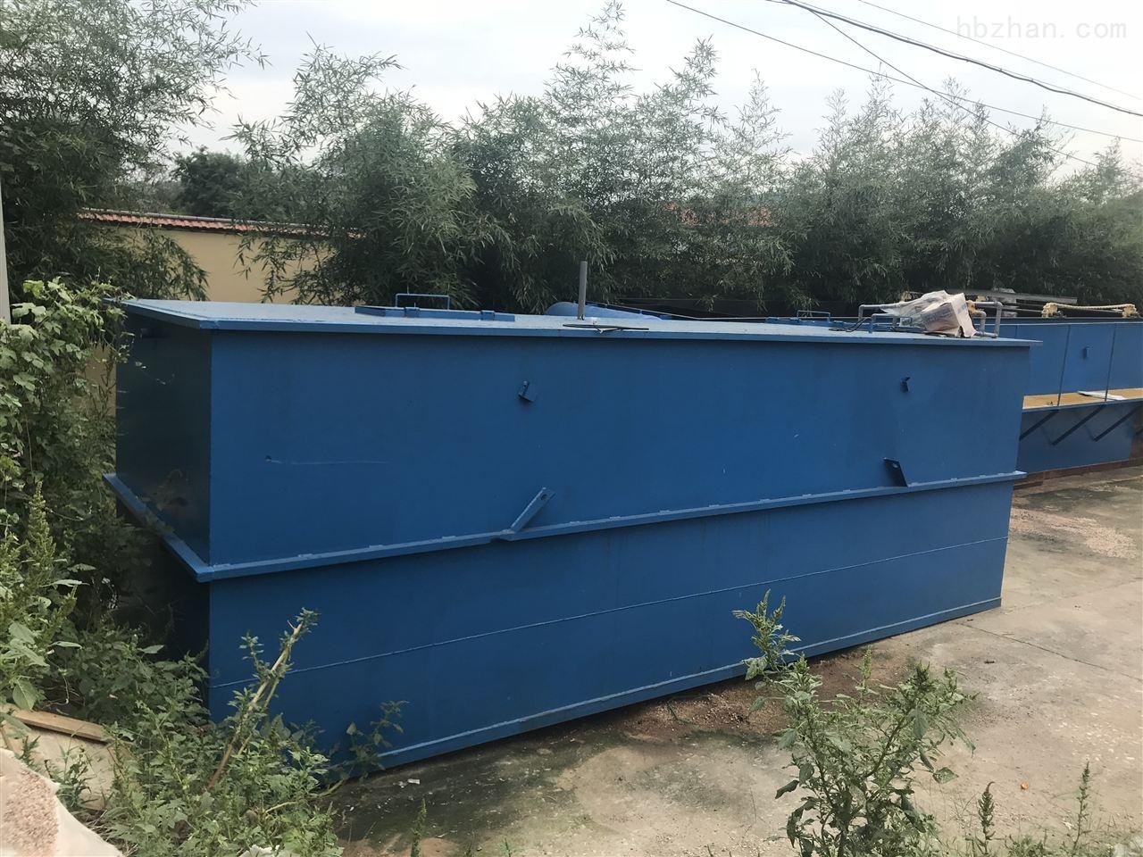 湖南长沙医疗污水设备处理好