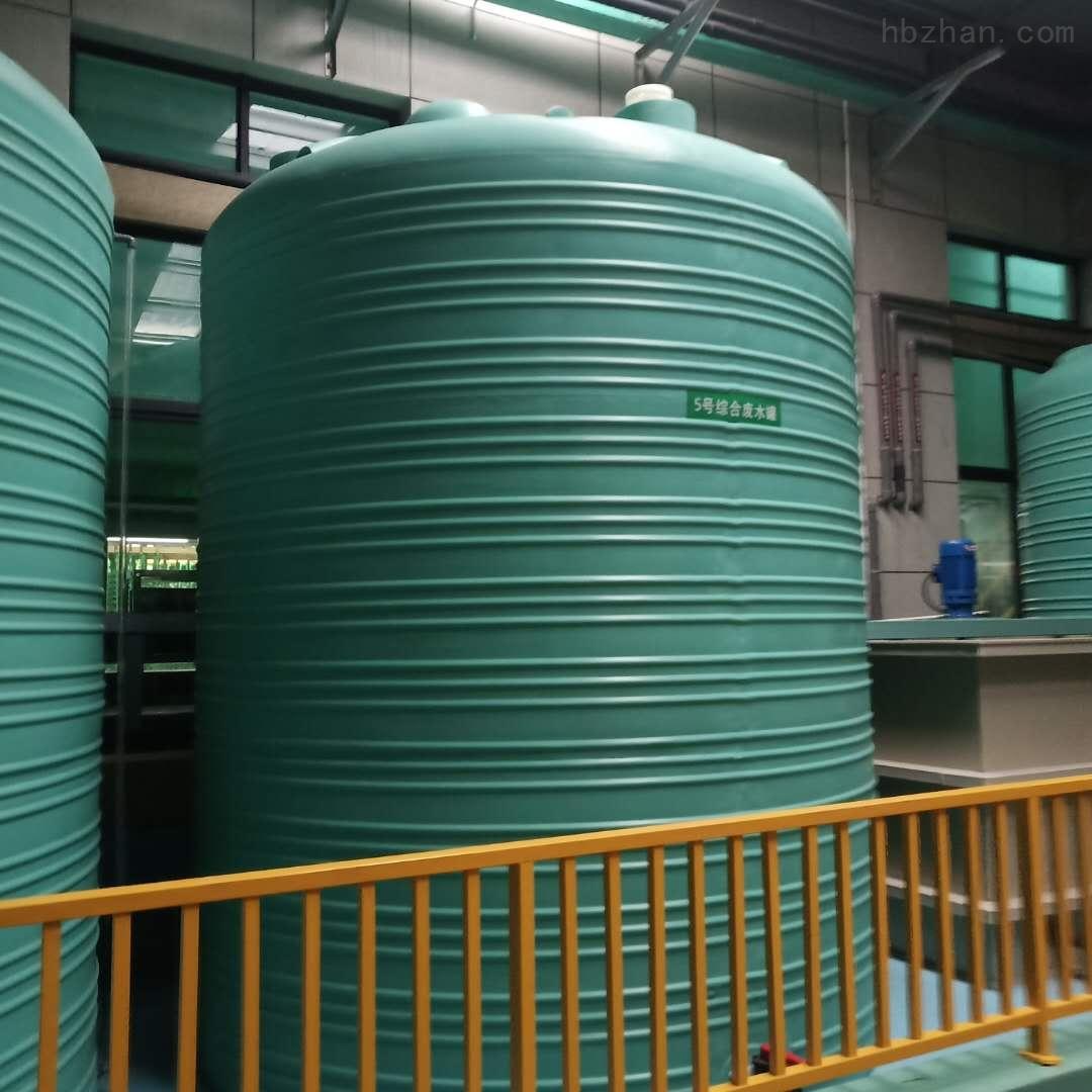 50吨塑料纯水罐 盐酸储罐