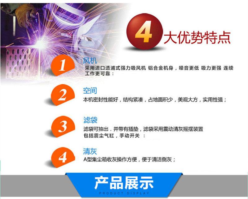 脉冲吸尘器 移动柜式磨床脉冲吸尘器生产厂家示例图7