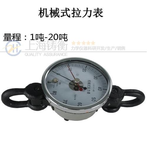 机械标准测力仪