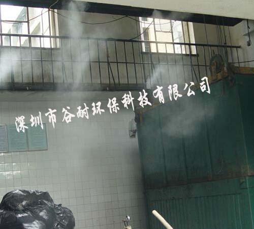 植物液除臭喷雾装置