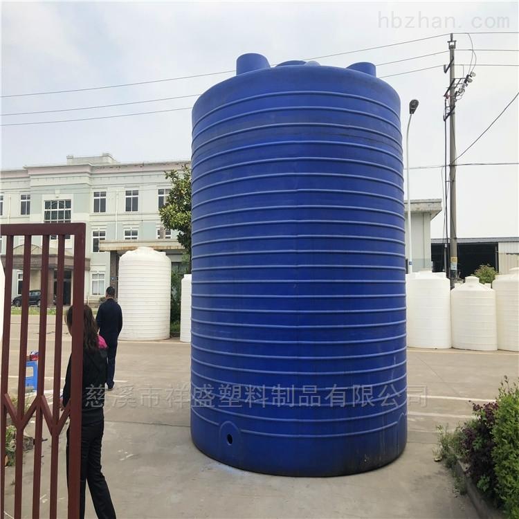 20噸塑料水箱