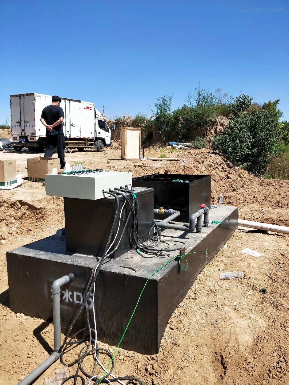 阿坝布草洗涤污水处理设备品牌