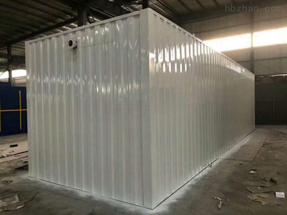 山西集装箱式处理设备处理设备厂家