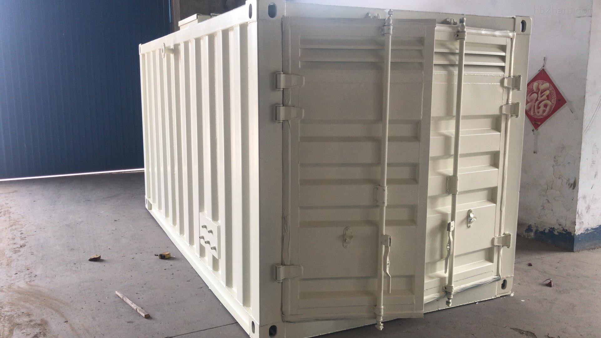 宁夏集装箱生活污水设备处理方法