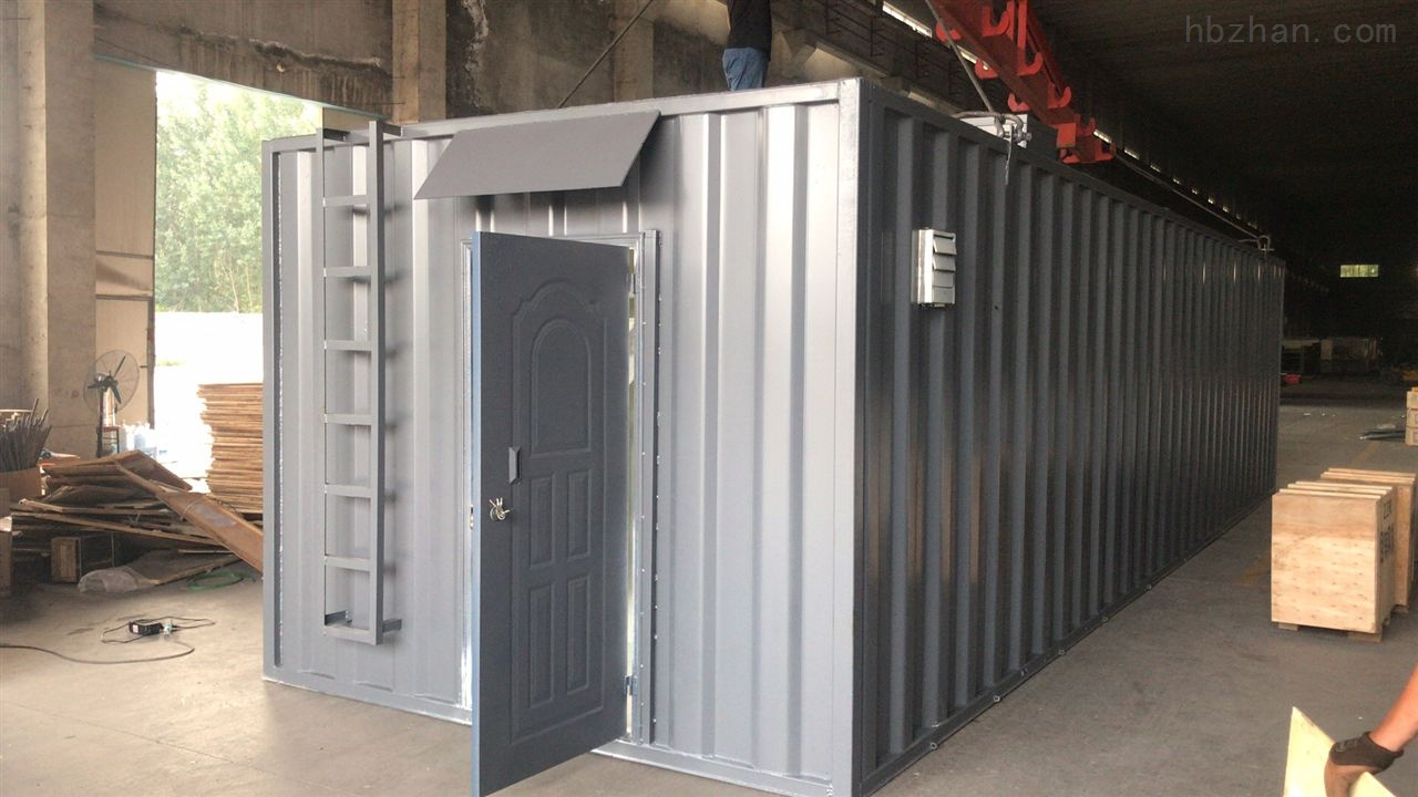 河北集装箱式处理设备处理的公司