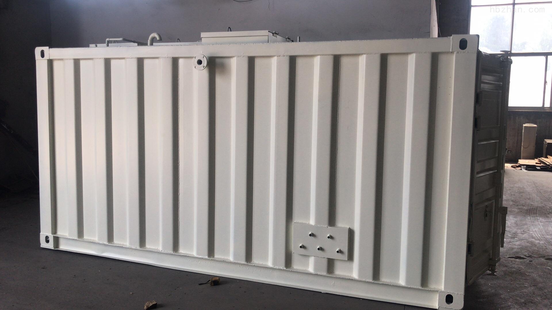 青海集装箱一体化设备处理方法