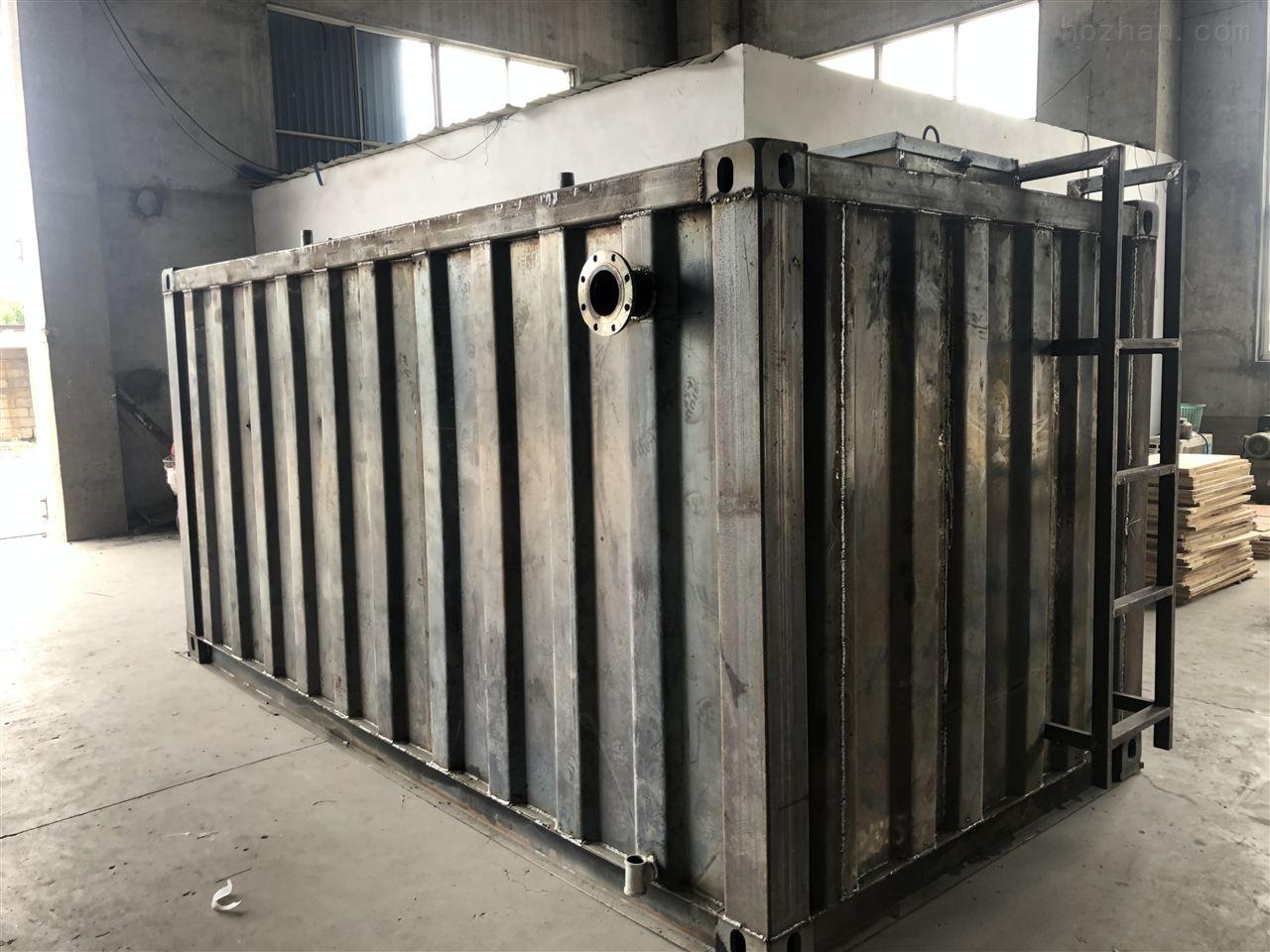 北京集装箱式处理设备