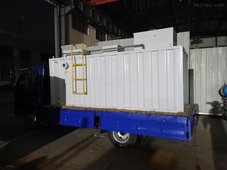 湖南集装箱一体化设备
