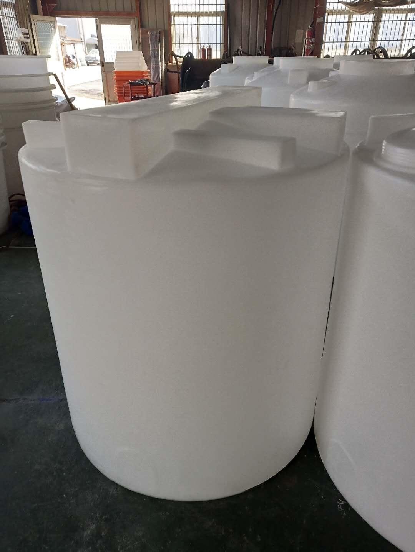 谦源1吨计量箱 大型塑料搅拌罐