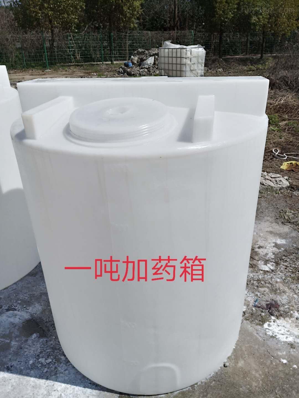 谦源1立方塑料搅拌桶 立式塑料加药箱