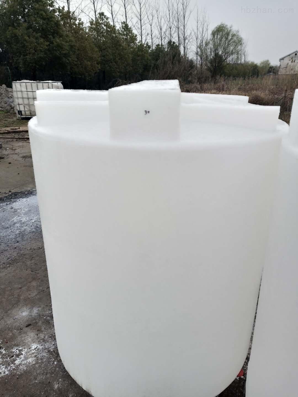 谦源1吨塑料加药桶 絮凝剂搅拌罐