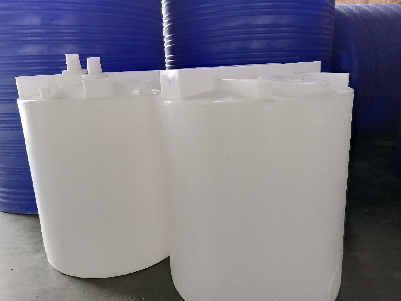 谦源2立方塑料加药桶 液碱搅拌桶