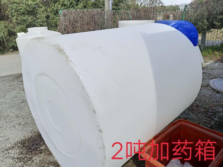谦源2吨塑料加药箱 氢氧化钠搅拌罐