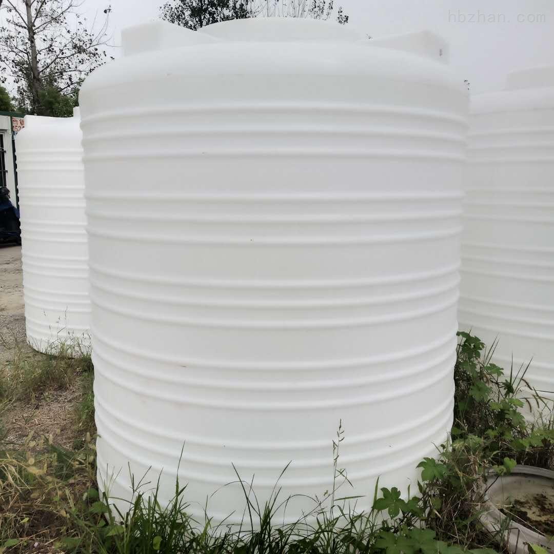 谦源3吨塑料加药箱 溴化钾储存罐