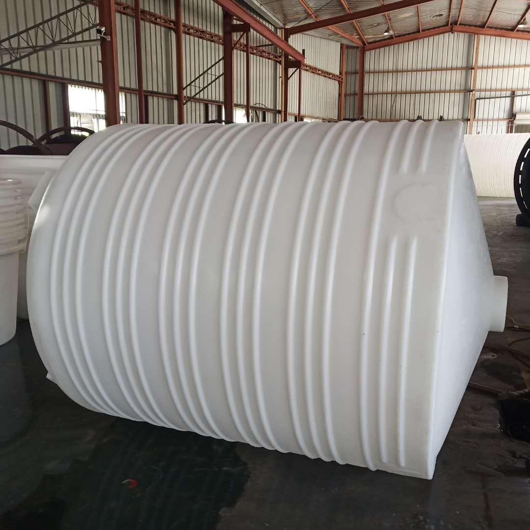 谦源3吨计量槽 氯化镁储罐