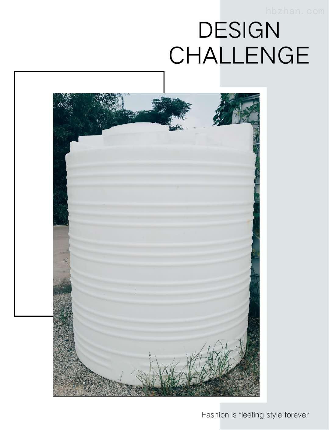 谦源3立方塑料加药桶 氯化镁储罐