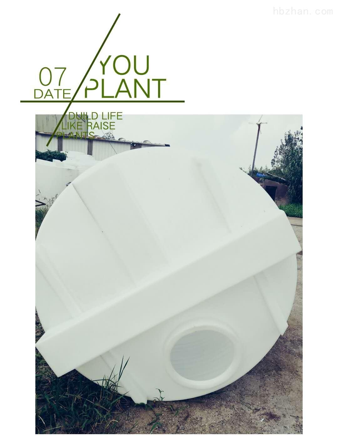 谦源3立方PE计量箱 氢氧化钙储罐