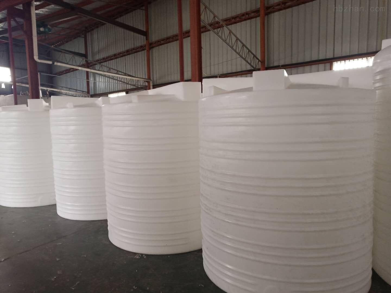 谦源3吨塑料加药箱 亚硫酸钠储罐