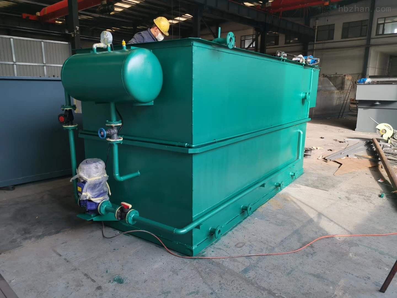 鞍山一体化成套污水处理设备厂家销售