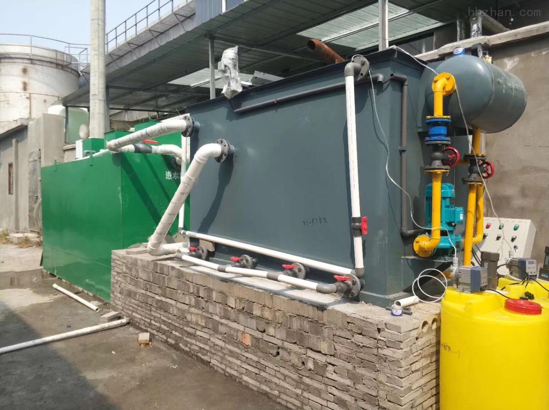农村污水处理装置  达标新技术