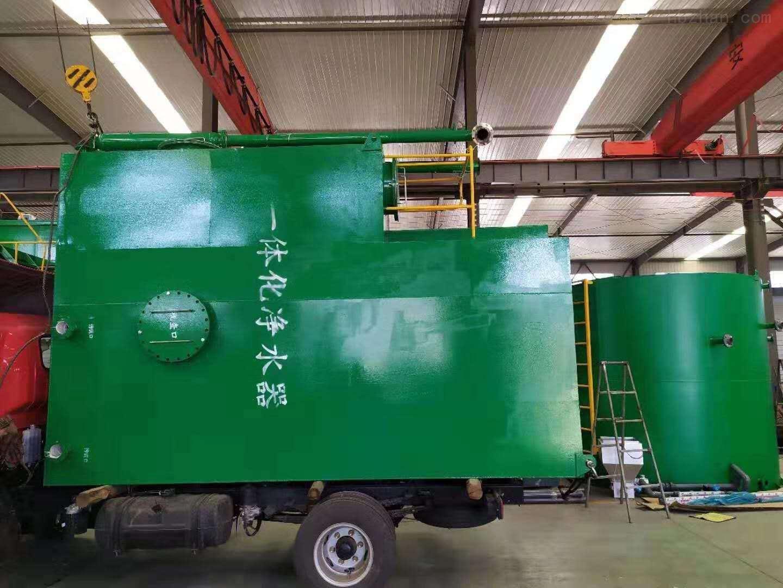 株洲脱硫废水混凝一体化设备生产厂家