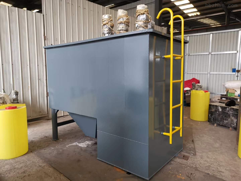 钦州脱硫废水混凝一体化设备厂家直销