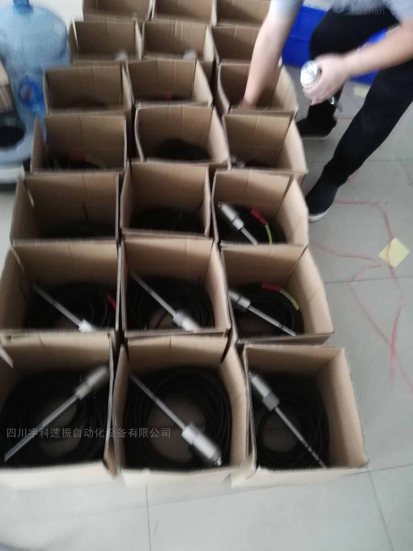 克拉玛依KR939SB3三参数探头生产厂家