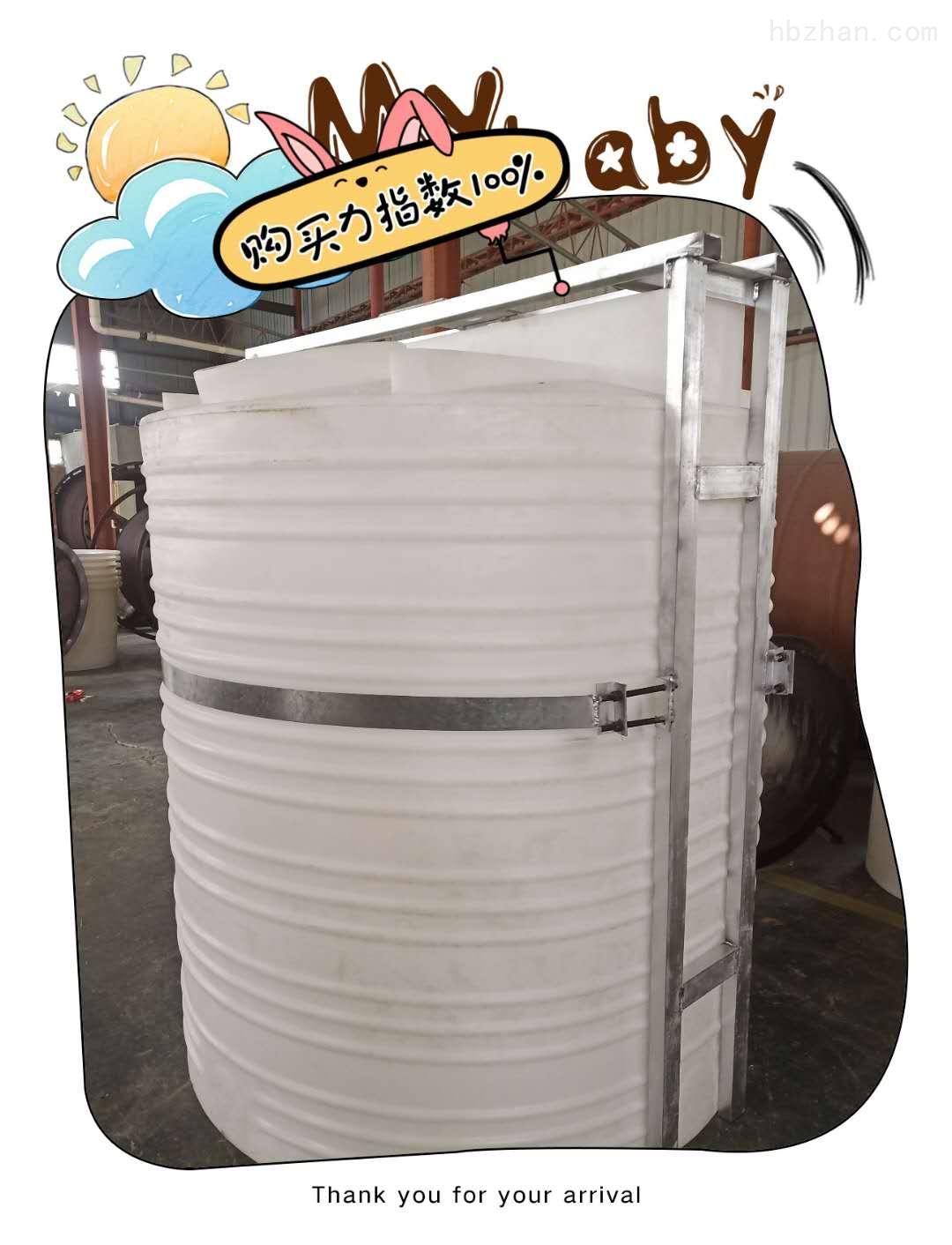 谦源4吨塑料搅拌桶 PE搅拌罐