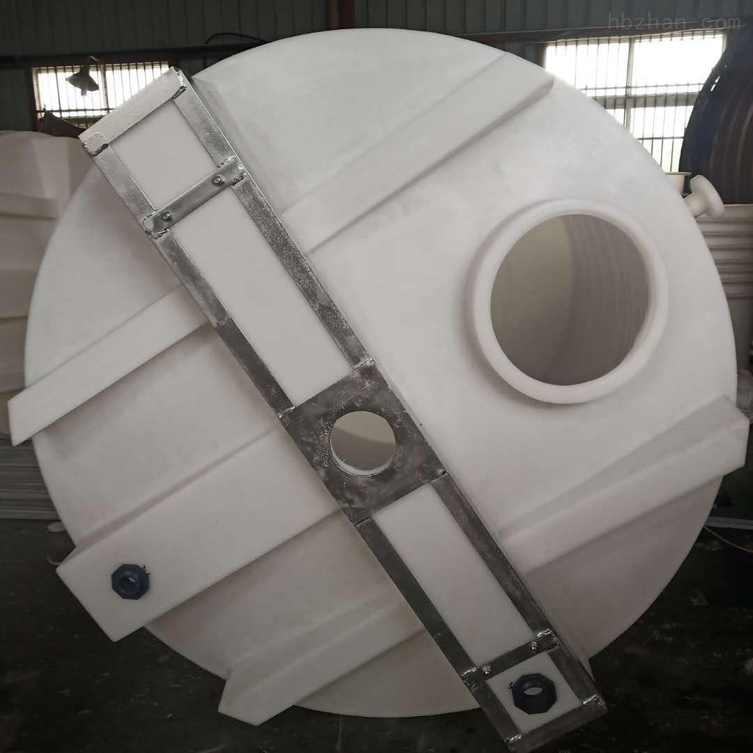 郑州5立方塑料搅拌桶 反应计量箱