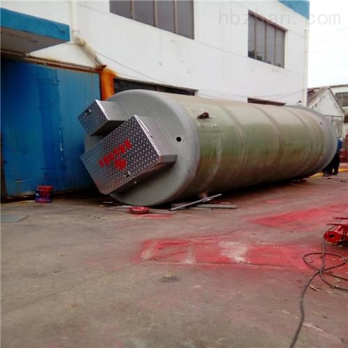 <strong>玻璃钢一体化泵站造价多少钱?</strong>