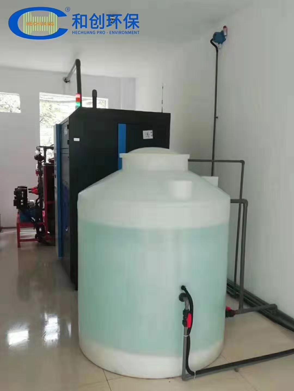 1000克次氯酸钠发生器