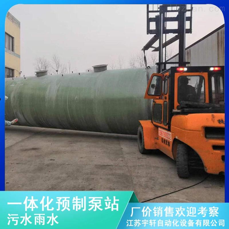 宜春地埋式一体化泵站厂家