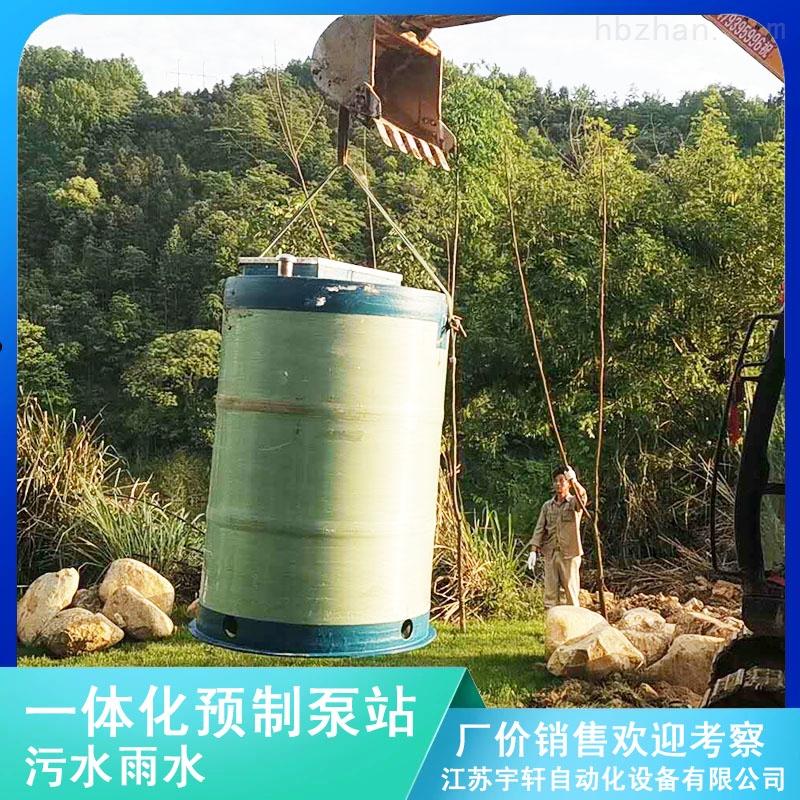 芜湖一体化预制泵站厂家直销