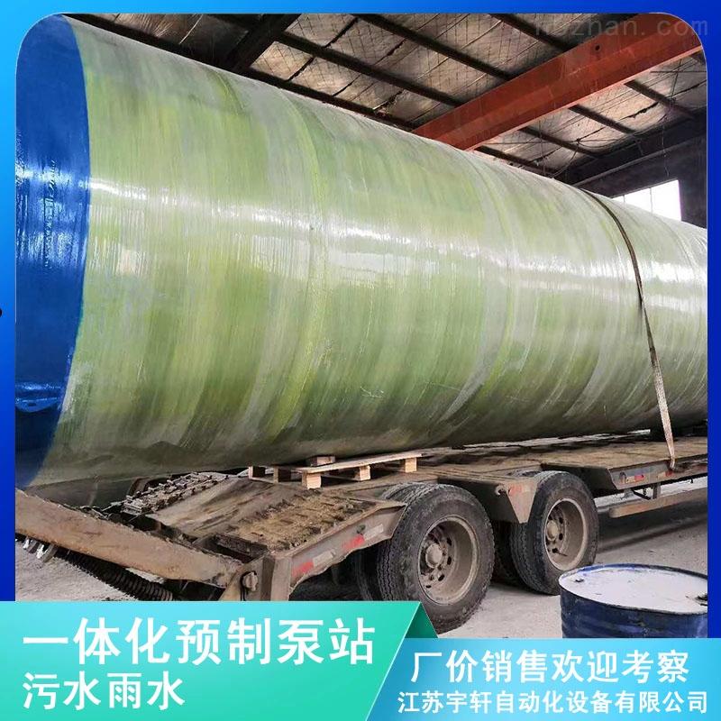 武汉地埋式一体化泵站报价