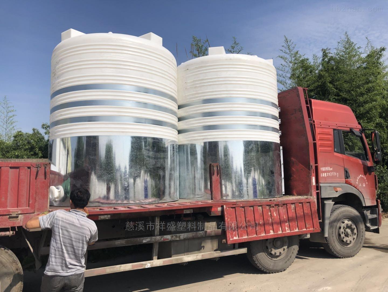 1噸污水加藥桶