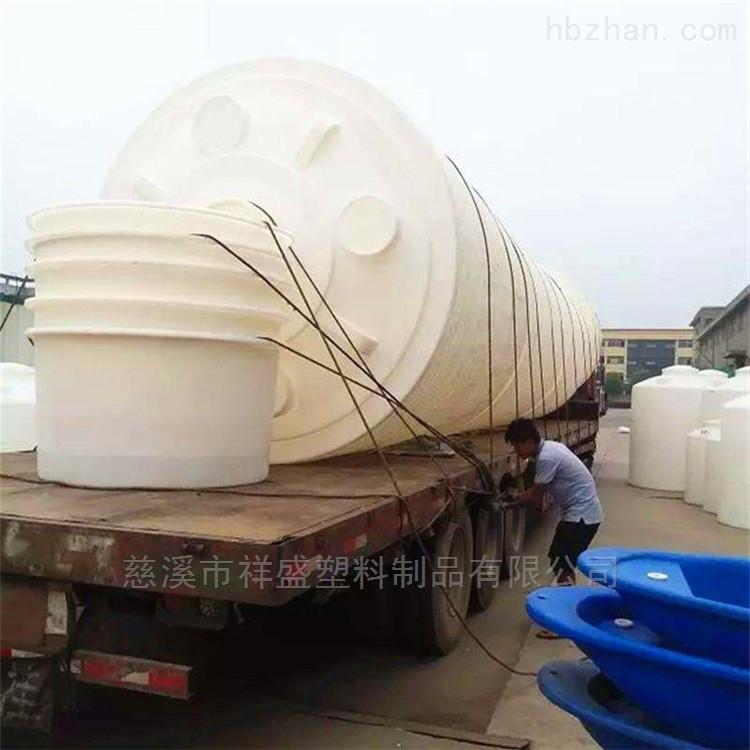50噸廢水加藥箱