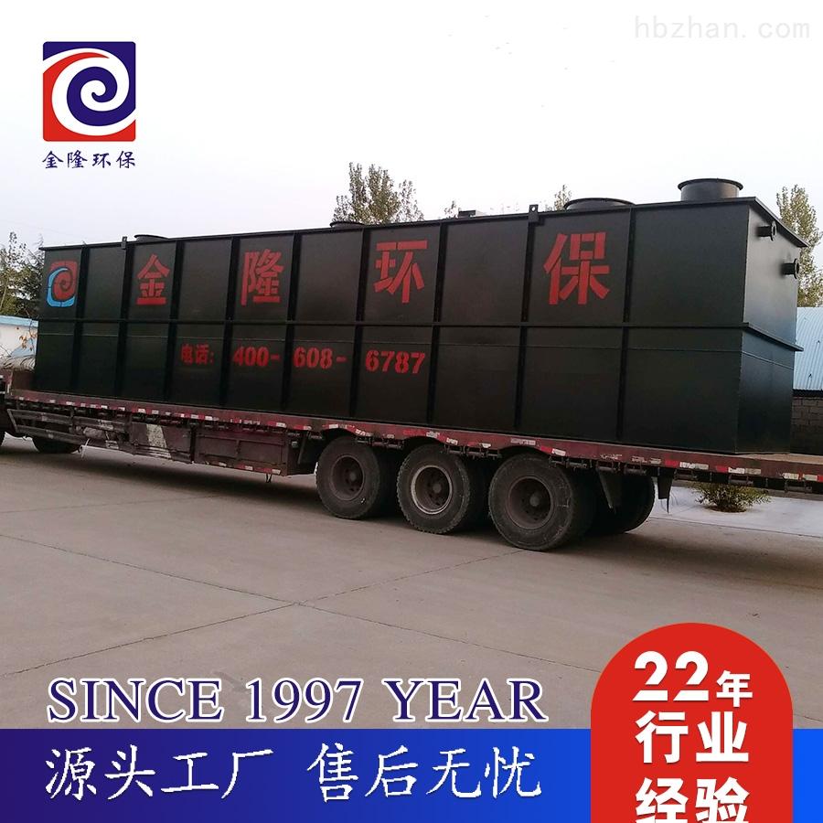 赵县工业废水处理设备公司