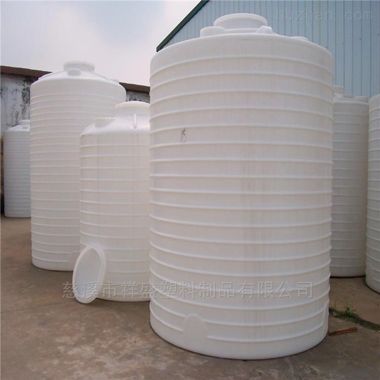 50噸塑料加藥箱