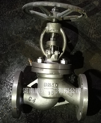 C4钢截止阀