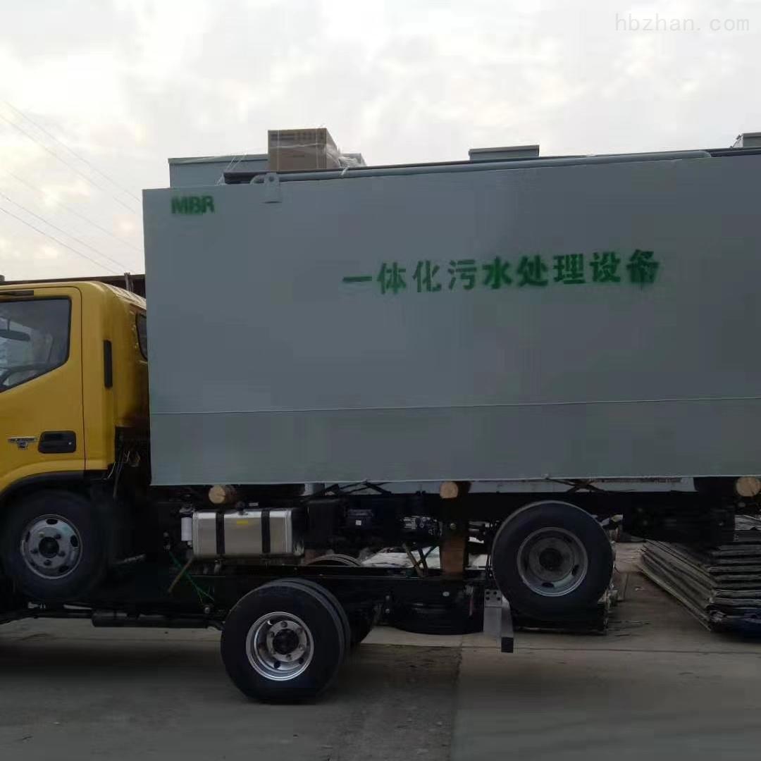 锡林郭勒盟宾馆污水处理设备安装说明
